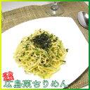히로시마 菜 레이프 200g