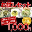 1,000엔 폭키리 시험 세트♪