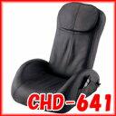 【THRIVE スライヴ/スライブ】マッサージチェアーくつろぎ指定席 CHD-641(CHD641)