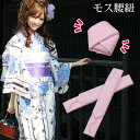 """Nadeshiko"" MOSS belt and pink bottle tomesode, houmongi, long-sleeved dress, solid color-yukata always need! Fitting accessories set"