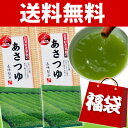 \/1000 yen pokkiri tea family asatuyu 2 100 g bag 02P04Jul15
