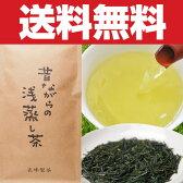 【メール便送料無料】昔ながらの浅蒸し茶50g 静岡茶/本山茶 一番摘みのお茶