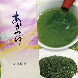 【メール便OK】鹿児島茶 あさつゆ100g【3袋まで送料80】希少な日本茶の品種「あさつゆ」は渋みが少なく甘み豊かお茶。色よくまろやかな味の深蒸し茶。