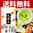 """Bean jam tea tea bags 6 person dried plum? s drink on new year's bringer""""osechi fits well with with kelp green tea with brown rice tea. Your new year's Devils in the new year's Party, banquet big clothes Brown new year, new year's gifts"""