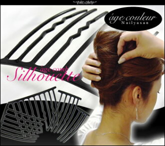 【Áge Comb Silhouette -French Twist DREAM SET-】 (Hair Accessories, Hair Arrangement, Jewelry)