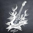 ロックギター No.007 名入れ彫刻 追加デザイン