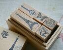 人気♪ 可愛い 木箱 スタンプ 箱サイズ(約W109×64×70mm)【スタンプセット】パリス