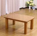 ロ−テーブル