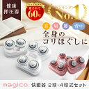 """""""Magico Kannon with 2 balls, 4 balls set ' «hold magico, massage, acupressure, acupuncture points, finger press, lumps, CORI, stiff neck, human, low back pain, Nakayama, free shipping, our qualified sales, Rakuten ranking Prize»"""