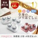 1400_item01_01