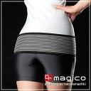 Dr.Magico pelvic belt standard