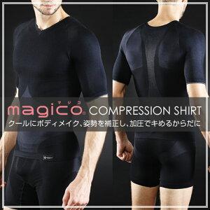 マジココンプレッションシャツ スポーツ