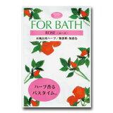 【送料140から】FORBATH ローズ 入浴用ハーブ【【10P01Mar15】