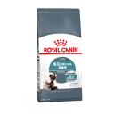 ロイヤルカナン キャット ヘアボール ケア 2kg ROYAL CANIN 【猫用/キャットフード/ドライフード/成猫】