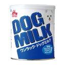 森乳サンワールド ワンラック 犬用 ドッグミルク