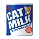 森乳サンワールド キャット ワンラック 猫用 キャ