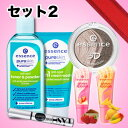 All-in-one fool set 2! cosnova makeup! /10P05Apr14M where I collected only the recommended products of the manager