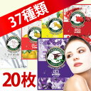 ●ミトモマスクパック ●・● MITOMO mask sheet pack (20 pieces of sets) beauty friend sheet mask pack (snail, hyaluronic acid) ★ drying skin sensitive skin ★, Korean cosmetics