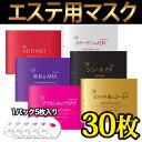Beautiful friend mask pack ●● MITOMO mask seat pack (30 pieces of sets) MITOMO ♪ beauty friend sheet mask pack ★ drying skin sensitive skin★