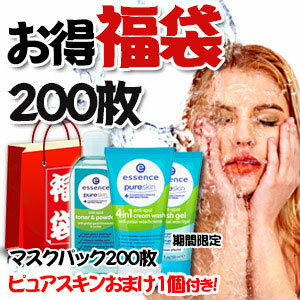 A nice plan to see the lucky bag ♪ contents! I gathered you, and only the recommended product of the manager masks a seat mask hand cream hand pack / Korean cosmetic pack sheet
