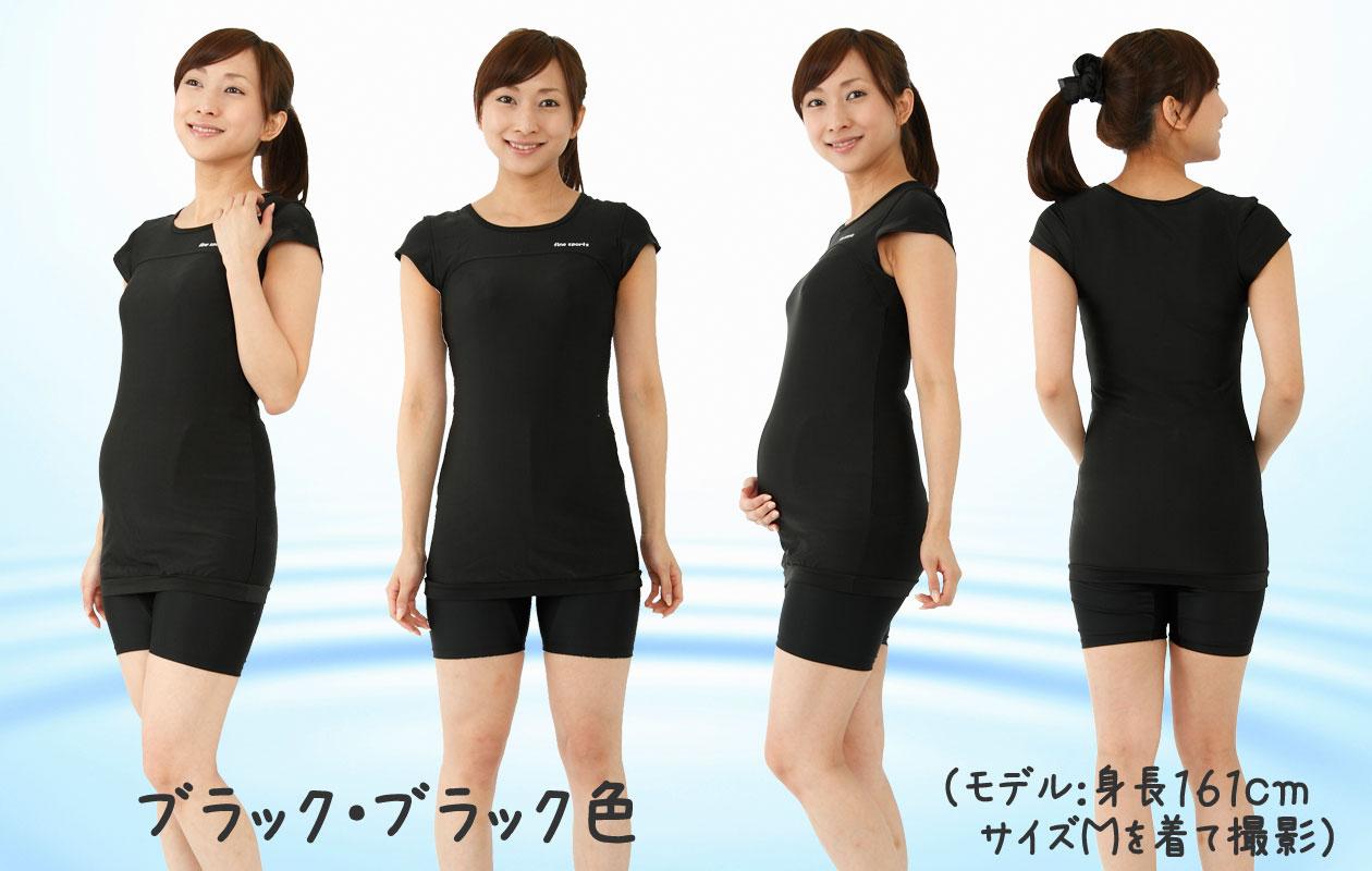 水着で体型カバー出来るおすすめの種類は?細く見 …