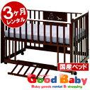 国産木製ベビーベッドムーミンブラウン120(マット別)【3ヶ月レンタル】