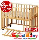 国産木製ベビーベッドクリアサークル100(マット別)【6ヶ月レンタル】ヤマサキ コンパクトベッド