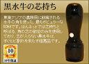 ◆代表者印又は銀行印◆【手彫り/開運/保証付】 キャップ付ひょうたん形 黒水牛の芯持ち φ16.5mm