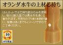 ◆角印・くびれ形◆ 【手彫り/開運/保証付】 オランダ水牛の上材芯持ち φ21.0mm