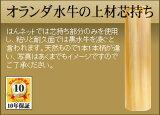 ◆銀行印・男性用◆手彫り◆開運◆保証付◆ オランダ水牛の上材芯持ち φ13.5mm【smtb-TD】【tohoku】