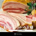 The Oniku [ ザ・お肉 ]【王】Theベーコンの王様