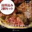 「【送料込2パックセット】The Oniku [ザ・お肉] 【肉】そのまんま肉バーグ【180g×3個入 2パック 計1.08kg】[ ハンバーグ / ハンバーガー / ビーフ100% / 話題の品 / お取り寄せ / BBQ / バーベキュー ]」を見る