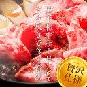 【送料無料】黒毛和牛の極上サーロインで食す贅沢なすき焼き肉【500g 約2-3人前】(すき焼き/しゃ