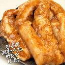国産牛小腸 ロングカット 味噌漬 ホルモン 500g 約2-3人前 牛小腸 焼肉 バーベキュー