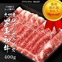 【冬の売筋No1】国産 牛肉 サーロインスライス すき焼き・しゃぶしゃぶ・焼きしゃぶ用