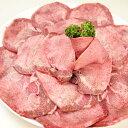 【大人気定番】厚切り 牛タンスライス【500g 約2-3人前】(焼き肉/BBQ/バーベキュー)