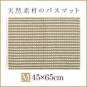 【レビューを書いて500pt_1/2410:00〜】素足快適バスマットコットンリップル約45×65cm
