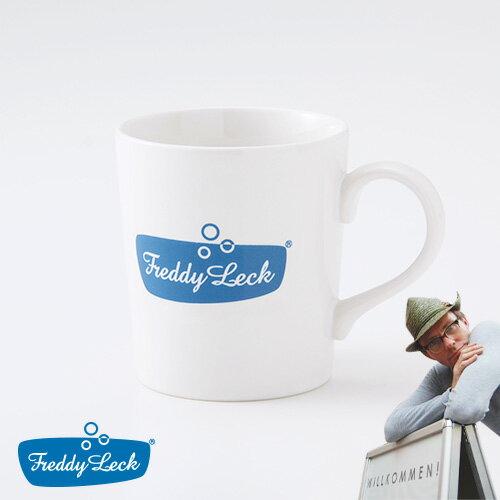 【全品クーポン】フレディレック オリジナルマグカップ / フレディ・レック・ウォッシュサロン FREDDY LECK ドイツ 北欧 白 おしゃれ シンプル p01 i04