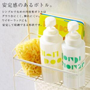 タイポディスペンサー500ml日本製/ポンプボトル詰め替えボトルシャンプーコンディショナーボディソープ/広口大きな口で詰め替えラクラク/バスお風呂インテリア北欧