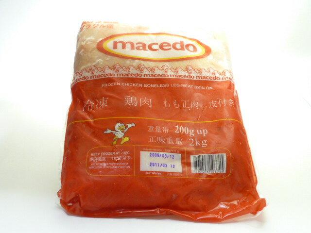 ブラジル産鶏もも肉(2kg)...:nikuru:10000132