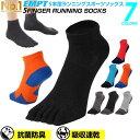 EMPT 5本指 ランニングソックス 靴下 メンズ 黒 ブラ...
