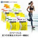 WINZONE ENERGY GEL 4風味8個セット 日本新薬