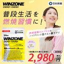 WINZONE ENERGYxENERGY(ウィンゾーン エ...