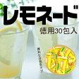 【ニットーリレー】徳用 レモネード15g×30袋【12】 [10P01Mar15]