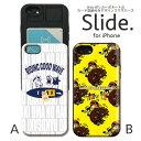 iPhoneX iPhone8ケース iPhone7 iPhone7 plus iPhone6s/6 GalaxyS9 ケース ICカード 背面 スライド収納 耐衝撃 競馬グッズ かっちゃん ..