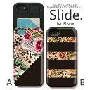iPhoneX iPhone8ケース iPhone7 iPhone7 plus iPhone6s/6 GalaxyS9 ケース ICカード 背面 スライド収納 耐衝撃 おしゃれ おとな ケース..
