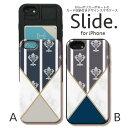 iPhone11 Pro Max iPhoneXs iPhoneXR iPhone8 7 plus 6/6s GalaxyS9 ケース ICカード 背面 スライド収納 耐衝撃 おしゃれ バイカラー ..