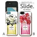 iPhoneX iPhone8ケース iPhone7 iPhone7 plus iPhone6s/6 GalaxyS9 ケース ICカード 背面 スライド収納 耐衝撃 おしゃれ かわいい ケー..