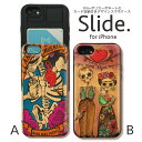 iPhoneX iPhone8ケース iPhone7 iPhone7 plus iPhone6s/6...