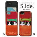iPhone11 Pro Max iPhoneXs iPhoneXR iPhone8 7 plus 6/6s GalaxyS9 ケース ICカード 背面 スライド収納 耐衝撃 おしゃれ かわいい ケ..